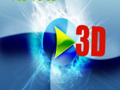 best lenticular software 3d lenticular interlacing software
